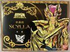 New In Box / Bandai Saint Seiya Manga Anime Action Figure Scylla 2004