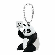 Ranma 1/2 Genma Panda Ver. Mascot Key Chain Anime Manga NEW