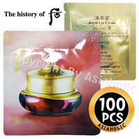 The history of Whoo Intensive Revitalizing Eye Cream 1ml x 100pcs (100ml) Newist