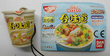 Bandai NISSIN series Mobile Chain - CUP NOODLES Milk Seafood Flavour