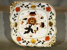 Royal Crown Derby for Tiffany Imari Painted Footed Serving Bowl 1921-1945