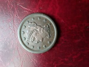 USA 1854 large cent coin,XF