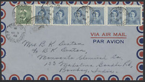 1948 Toronto to India Air Mail Cover, 6 x #276 Royal Wedding Pays 25c Rate
