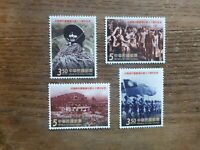 2015 TAIWAN 70th ANNIV ROC VICTORY OVER JAPAN SET 4  MINT STAMPS