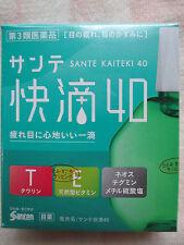 Free Shipp Limited Quantity SANTE KAITEKI Eye Drops Tired Eyes Blur Vision Japan