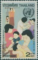 Thailand 1985 SG1222 2b UN Day Mothers and Children MNH