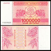 Georgia 1000000 100,000 laris, 1994, P-52, UNC