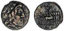 DENARIUS / DENARIO. Ag. RUBRIA. RSC 1. REPÚBLICA ROMANA. 87 a.C. FINE/BC+.