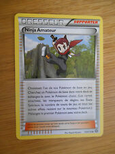 Carte Pokémon Dresseur Ninja amateur 103/114 (Offensive vapeur)
