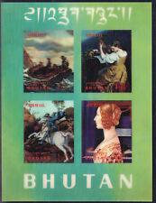 Bhutan 109Gi Paintings 1970 3D Mint NH