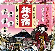 Japanese Onsen!Tabino Yado Hot Springs Bath Salt5 Kinds 15 Packages