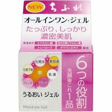 Chifure Japan 6-in-1 Moisture Gel 108g
