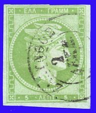 GREECE 1867-1869 LARGE HEADS 5 lep. Vlastos #37 USED CERTIFICATE No 8219 -R96