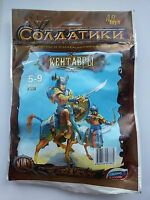 4 Fantasy Figures Centaurs Toy Soldiers 54 mm Tehnolog Fantasy Battles