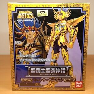 BRAND NEW Cancer Deathmask Gold Saint Seiya Myth cloth Figure Bandai【From Japan】