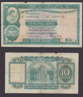 Hong Kong $10 DOLLARS 1979 BANKNOTE, CIRCULATED CONDITION (HH5)