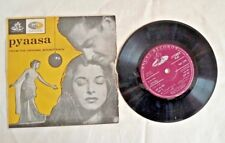 "1957's OLD 45 RPM ""PYAASA MOVIE SONGS""-  ANGEL RECORDINGS , GRAMOPHONE RECORD"