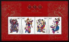 China PRC 2005-4 Neujahrsbilder Woodprint Yangjiabu Block 123 ** MNH