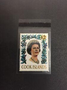 Cook Islands #717 Mint HR (SCV=$6)
