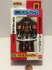 ROBO SENTAI BANDAI #8 Battle Fever ROBO Mini Megazord BATTLE FEVER J