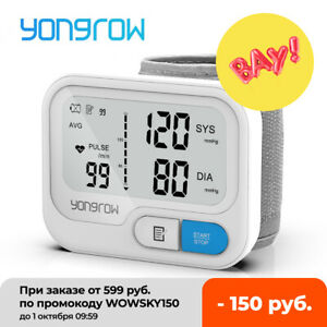 Yogrow Automatic Digital Arm Wrist BP Cuff Heart Rate Blood Pressure Monitor Met