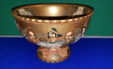 Early 20th Century Meiji Period Satsuma  Immortals Raised Pedestal Bowl - Superb