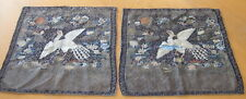 Pair Antique Chinese Rank Badge Kesi Kossu Metallic Threads As Shown 11x11""