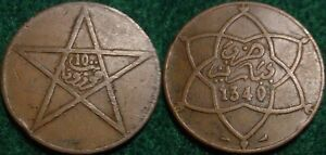 1922 LARGE COPPER 10 MAZUNAS KINGDOM OF MOROCCO **NICE DETAILS**