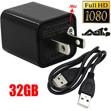 FULL HD 1080P USB Security Camera Hidden Spy DVR AC Adapter Charger+32GB