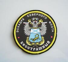 Original Russisches Ärmelabzeichen Armaufnäher Patch Russland (0141*)