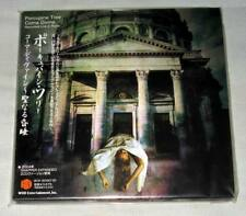 Porcupine Tree - Coma Divine (Recorded Live In Rome) / JAPAN MINI LP 2 CD NEW