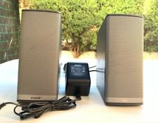 Bose Companion 2 Series II - two left speakers and original power supply