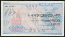 Ukraine 2000000 Karbovantsiv 1992 Pick 91B aUNC