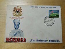 1958 Stamp Private FDC 1st Anniversary Merdeka Malaysia Malaya Agong Portrait PJ