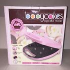 Babycakes Mini Cupcake Maker Machine Pink Recipe Book Tools Included  NEW