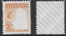 Rhod & Nyasaland (2115) - 1959 Copper Mining -  a Maryland FORGERY unused
