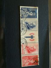 FRANCE 1943 TIMBRE N° 571A SERIE SECOURS NATIONAL ** LUXE