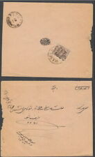 3211 - PERSIA! 1904 O/PRINT SURCHARGE 6ch ON 10ch ON COVER HAMADAN TO TEHERAN