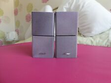 Bose lifestyle double cube satellite (surround sound) speakers (pair) in silver