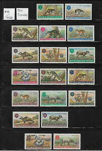 Indonesien, Maluku Selatan, ca. 1952-1954, **/MNH Sammlung/Collection, 5 Scans !