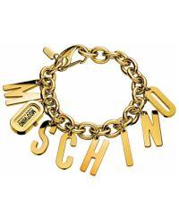 Vintage Moschino Logo Gold Bracelet Watch