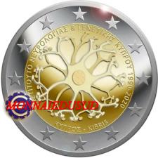 2 Euro Commémorative Chypre 2020 - Institut Neurologie et Génétique UNC NEUVE