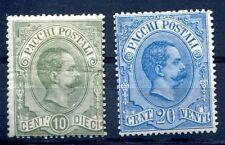 ITALIEN PAKET 1884 1-2 * 450€(E0844