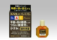 Eye Drops eyedrops lotion Smile 40 Premium 15ml Lion  fee shipping Made in Japan