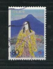 JAPAN 1996 (PREFECTURE ISSUE) MURASAKI SHIKIBU PARK LEFT BOOKLET PANE STAMP 187a