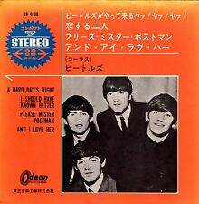 "BEATLES - Japanese EP #2 -A Hard Day's Night  ""Red Wax"" - 7"" - 33RPM  1ST PRESS!"