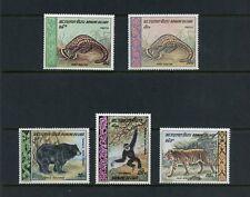 P315 Laos 1969 fauna tiger bear monkey pangolin 5v. Mnh