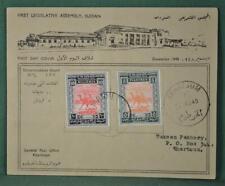 SUDAN STAMP COVER 1948 TO KHARTOUM  (H27)