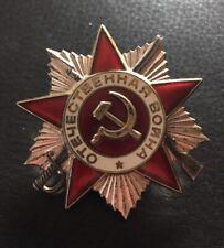 alter russischer Orden Wk2 - Vaterländischer Krieg - emailliert