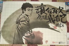 Edison Chen Let Me Re-introduce Myself 2007 Taiwan Promo Poster
